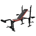 Confidence Home Gym Multi Use Weight Bench V2