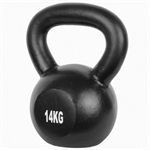 Confidence Pro 14kg Cast Iron Kettlebell Set