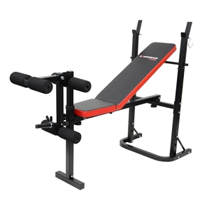 Confidence Adjustable Weight Lifting Bench V2